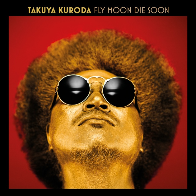 Takuya Koruda - Fly Moon Die Soon album cover